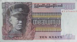 ビルマ連邦10チヤット 未使用