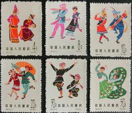 民族舞踊シリーズ