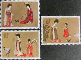中国画(唐美人)