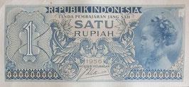 インドネシア準未使用