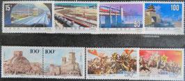 鉄道建設・古代建築・中国工農紅軍長征勝利
