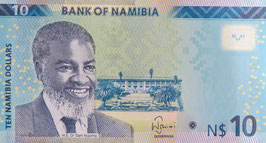 ナミビア 未使用