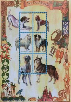 モザンビーク記念切手