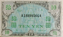 在日米国軍票 A10円券