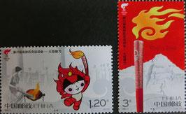 北京オリンピック聖火リレー