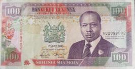 ケニア共和国 未使用