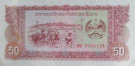 ラオス人民民主共和国50 未使用