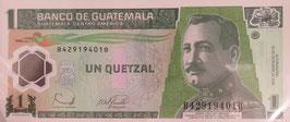 グアテマラ共和国 未使用