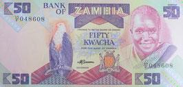 ザンビア共和国 未使用