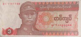 ミャンマー1チヤット 未使用