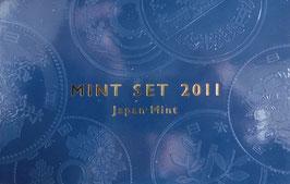 貨幣セット(西暦2011年)