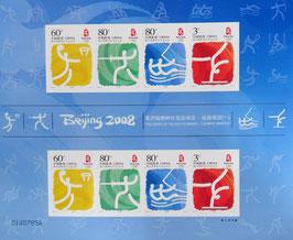 北京オリンピック競技