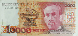 ブラジル連邦共和国 未使用