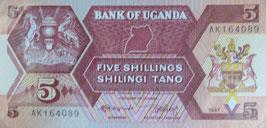 ウガンダ共和国 未使用