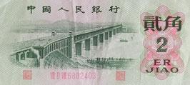 中国人民共和国 貳角