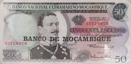 モザンビーク共和国 未使用