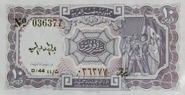 エジプト 未使用