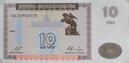 アルメニア共和国未使用