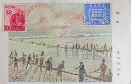 日本国憲法施行記念