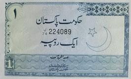 パキスタン 未使用