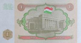 タジキスタン 未使用