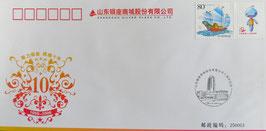 中国輸出商品交易