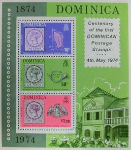 ドミニカ共和国記念切手