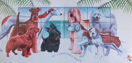 ガイアナ記念切手犬の小型シート