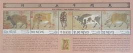 中国絵図 中華民国
