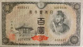 4次100円