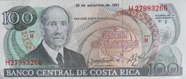コスタリカ共和国 未使用