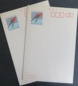 スケート国体