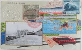 鐵道五十年祝典記念