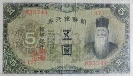 朝鮮改造5円券