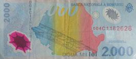 ルーマニア皆既日蝕記念紙幣