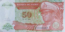 ザイール共和国