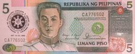 フィリピン共和国アキノ大統領アメリカ訪問記念紙幣 未使用