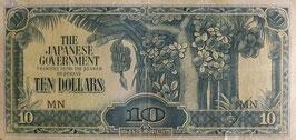 に号10ドル(マレー方面)