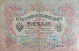 ソビエト連邦共和国