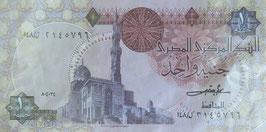 エジプト・アラブ共和国 未使用