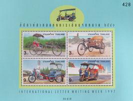 交通週間 タイ王国