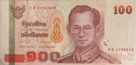 タイ国王王妃陛下成婚60周年記念紙幣 未使用