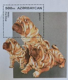 アゼルバイジャン記念切手