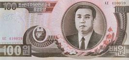 北朝鮮未使用