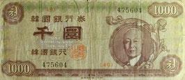韓国銀行券 千圓