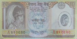 ネパール王国 未使用
