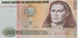 ペルー 未使用