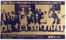 東京国際コインコンヴェシヨン貨幣セット平成9年