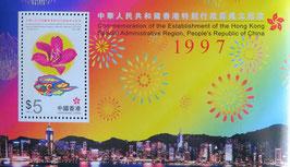 中国香港特別行政区成立小型シート