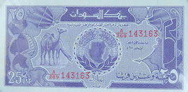 スーダン共和国 未使用
